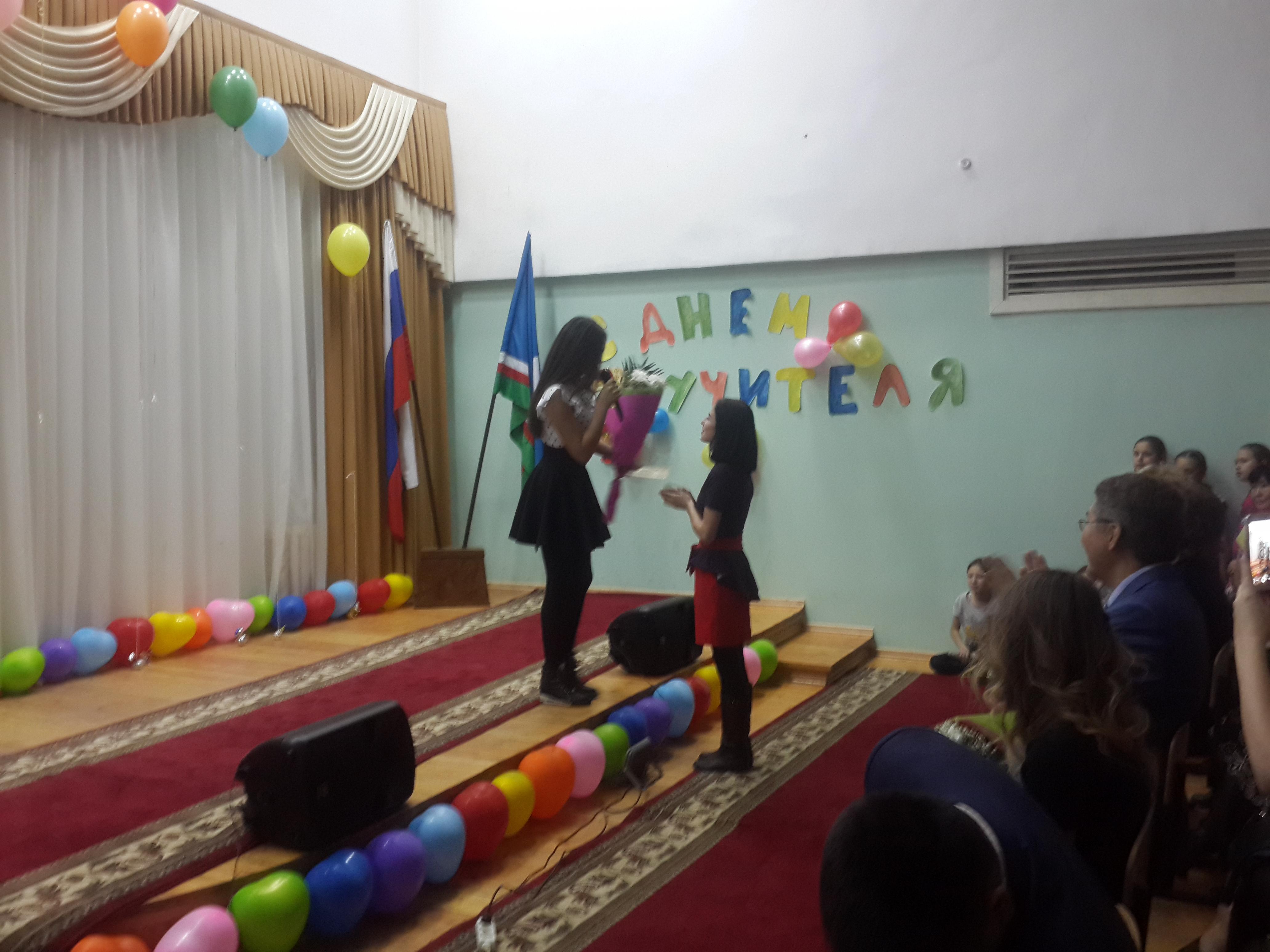 Поздравления учителя своих первоклашек фото 379